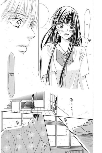 Page 0 sawako tome 10