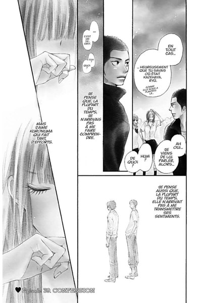 Page 4 sawako tome 10