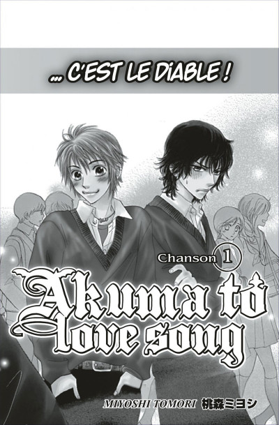 Page 6 akuma to love song tome 1