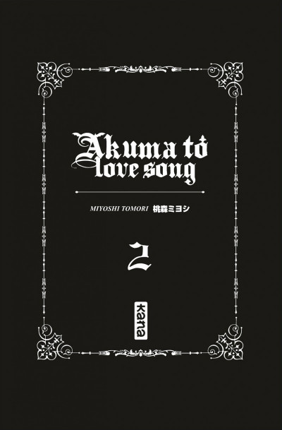 Page 3 akuma to love song tome 2