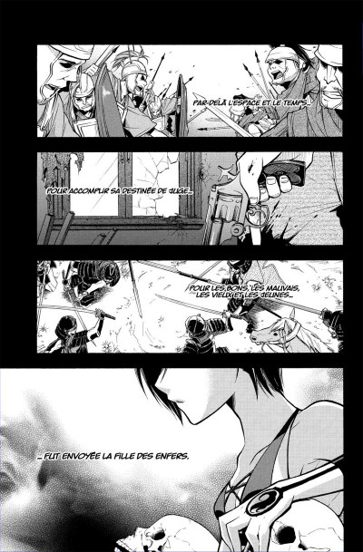 Page 3 Enma tome 1
