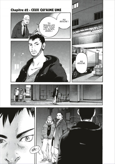 Page 3 evil heart tome 6