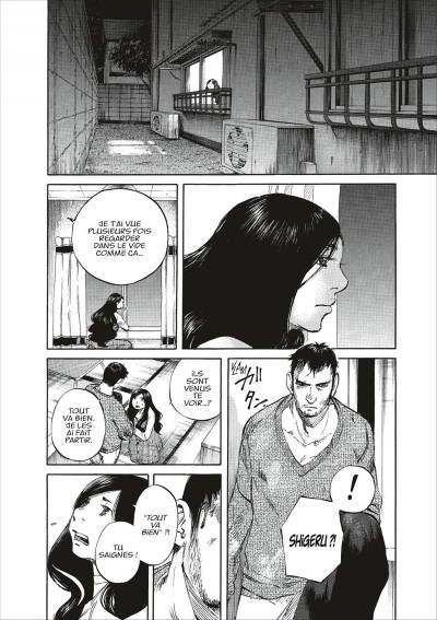 Page 4 evil heart tome 6