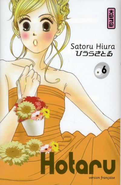 Couverture Hotaru tome 6