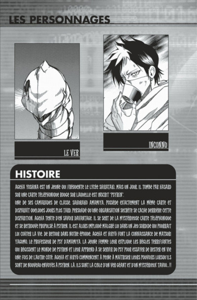 Page 5 psyren tome 3