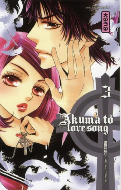 Couverture akuma to love song tome 3