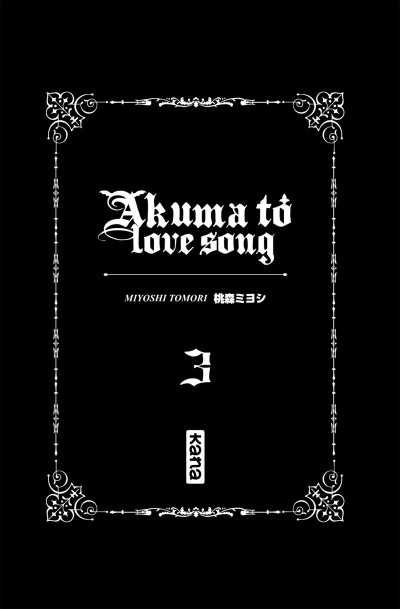 Page 3 akuma to love song tome 3
