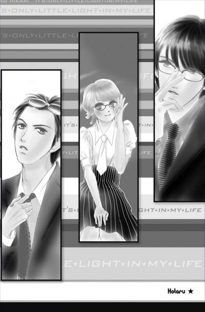 Page 4 Hotaru tome 7