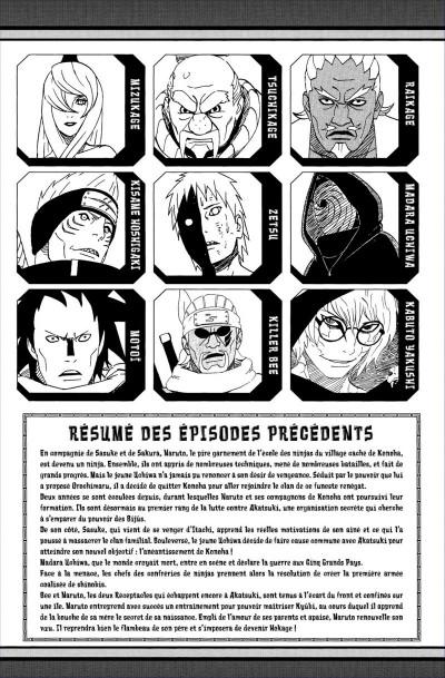 Page 5 Naruto tome 54