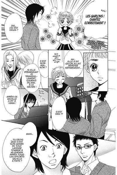 Page 6 akuma to love song tome 4