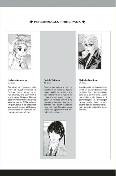 Page 3 Hotaru tome 9