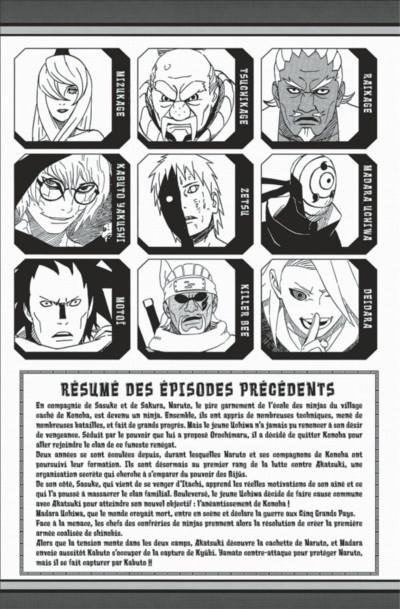 Page 5 Naruto tome 55