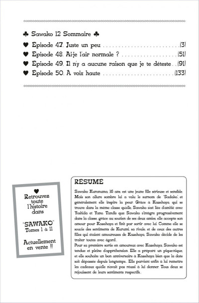 Page 2 sawako tome 12