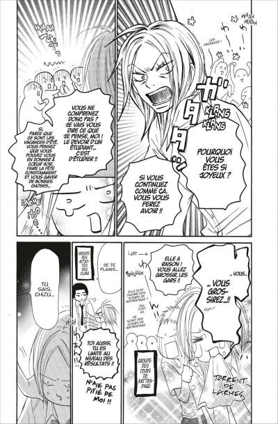 Page 9 sawako tome 12