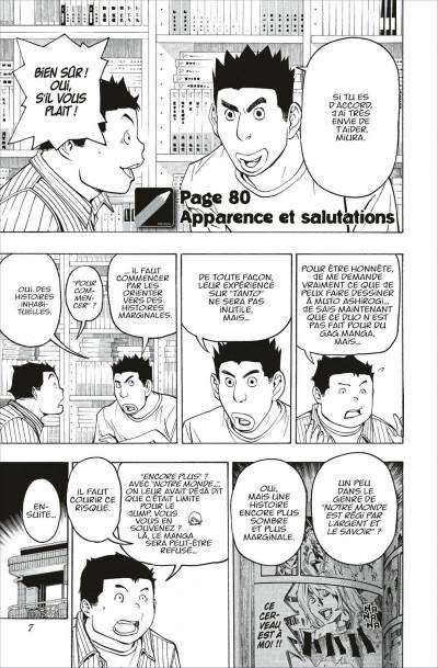 Page 7 bakuman tome 10