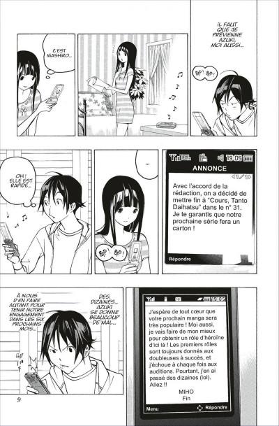 Page 9 bakuman tome 10