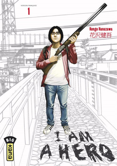 Couverture I am a hero tome 1
