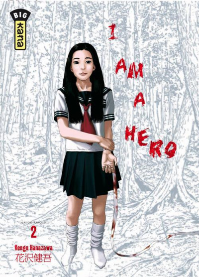 Couverture I am a hero tome 2