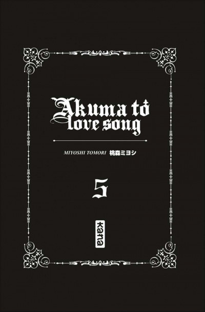 Page 2 akuma to love song tome 5