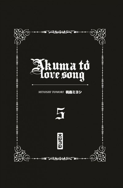 Page 3 akuma to love song tome 5