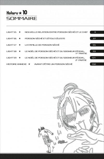 Page 1 hotaru tome 10