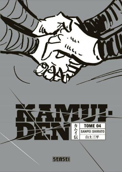 Couverture kamui den tome 4