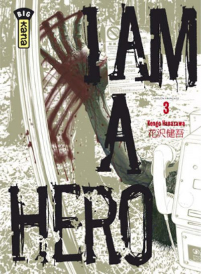 Couverture I am a hero tome 3