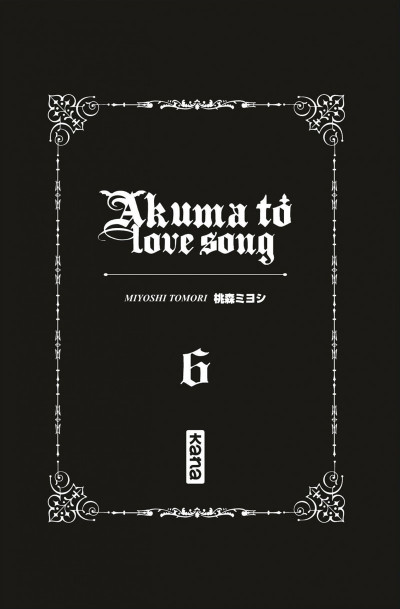 Page 3 akuma to love song tome 6