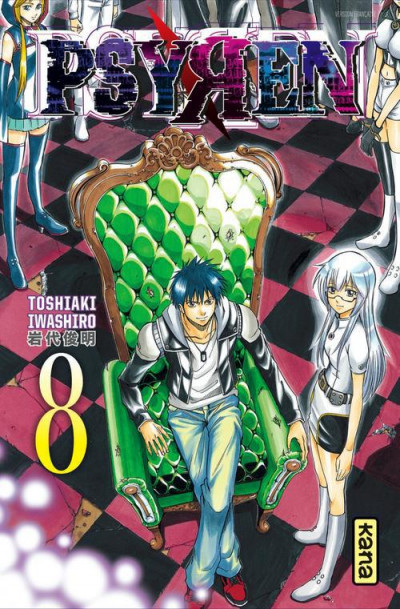 Couverture psyren tome 8