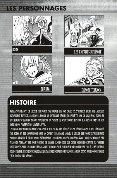 Page 5 psyren tome 8