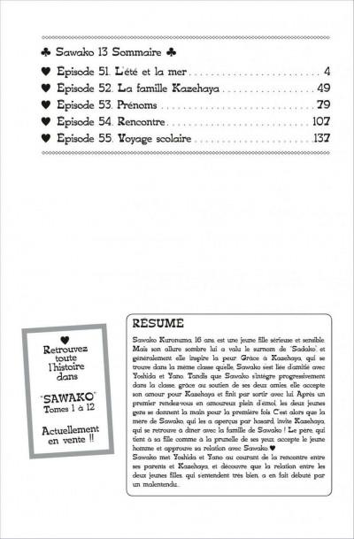Page 1 sawako tome 13