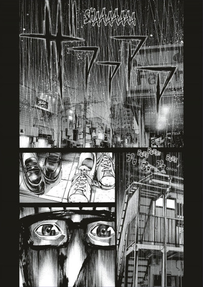 Page 7 Bonne nuit Punpun tome 4