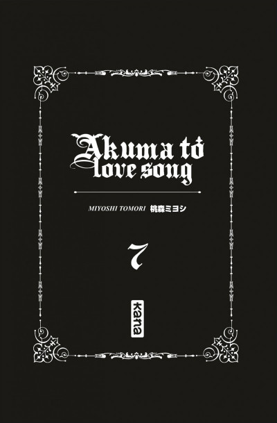 Page 3 Akuma to love song tome 7