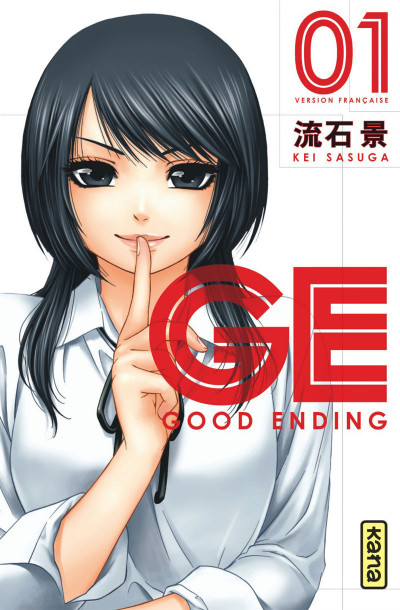 Couverture GE-good ending tome 1