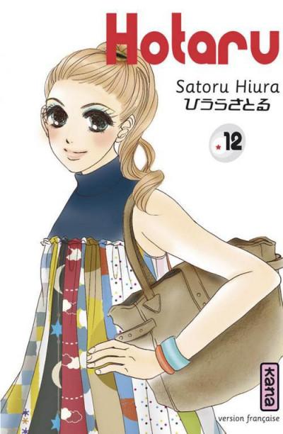 Couverture Hotaru tome 12