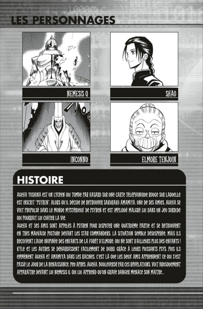 Page 5 Psyren tome 9