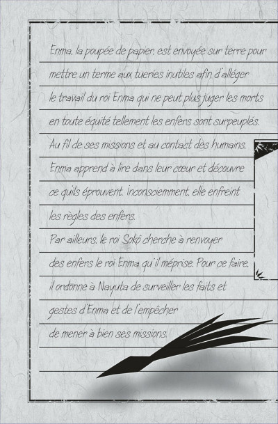 Page 2 enma tome 7