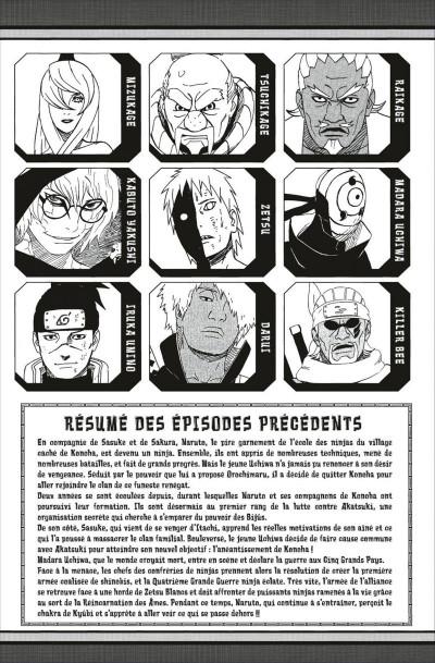 Page 5 Naruto tome 57