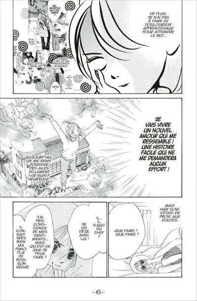 Page 6 Hotaru tome 13