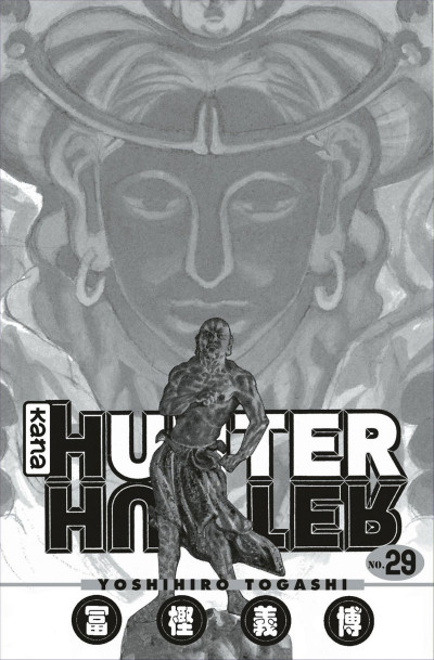 Page 3 Hunter x hunter tome 29