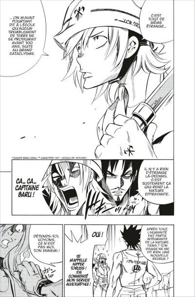 Page 7 jumbor angzengbang tome 1