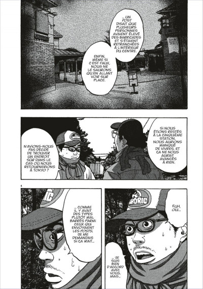 Page 6 I am a hero tome 6