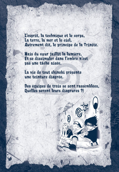Page 2 Naruto tome 2 - édition collector 10 ans