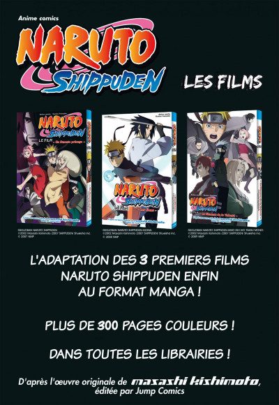 Page 3 Naruto tome 2 - édition collector 10 ans