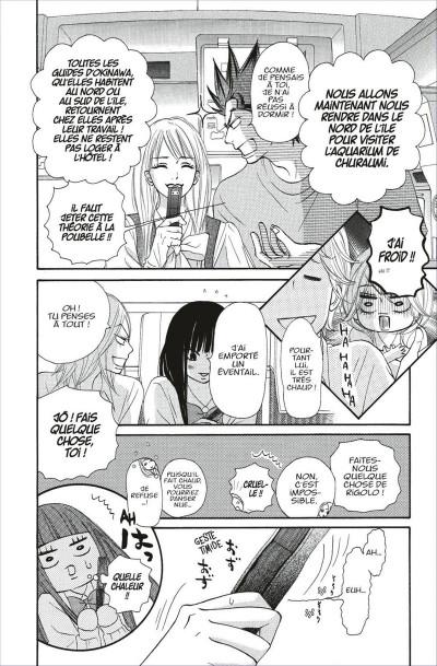 Page 8 Sawako tome 14