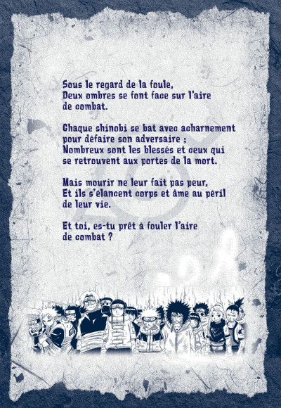 Page 2 naruto tome 3 - édition collector 10 ans