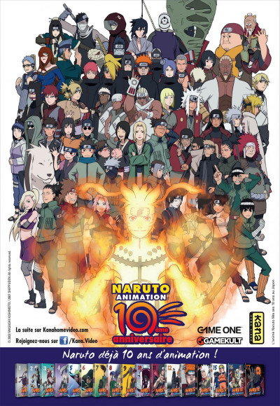 Page 6 naruto tome 4 - édition collector 10 ans