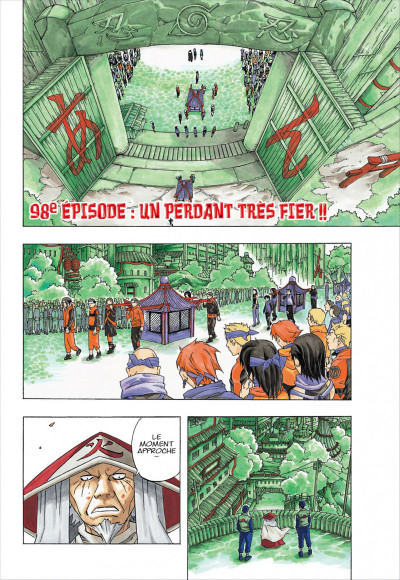 Page 7 naruto tome 4 - édition collector 10 ans