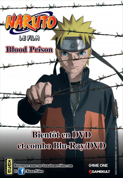 Page 4 naruto tome 5 - édition collector 10 ans