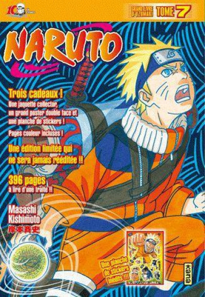 Couverture naruto tome 7 - édition collector 10 ans